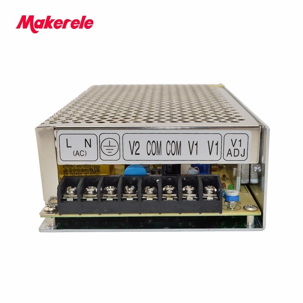 D-120C Switching Power Supply 120W 12V/24V,Double Output AC-DC Power Supply  For Led Strip,transformer AC 110v/220v To DC 12v/24v